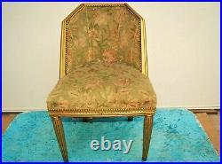 Chaise gondole art deco 1930s. Bois doré, tissus floral