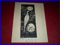 Collection JEAN PICART LE DOUX GRAVURE SUR BOIS Signée POIRIER 1959 OISEAU