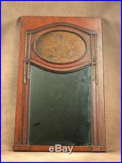 Miroir Trumeau Epoque Art Deco Bois Et Dinanderie Par Theodore Chanut