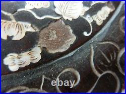 Superbe paire de cadres medaillons indochinois, chauve souris, acajou et nacre